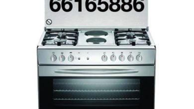 تصليح طباخات الفحيحيل