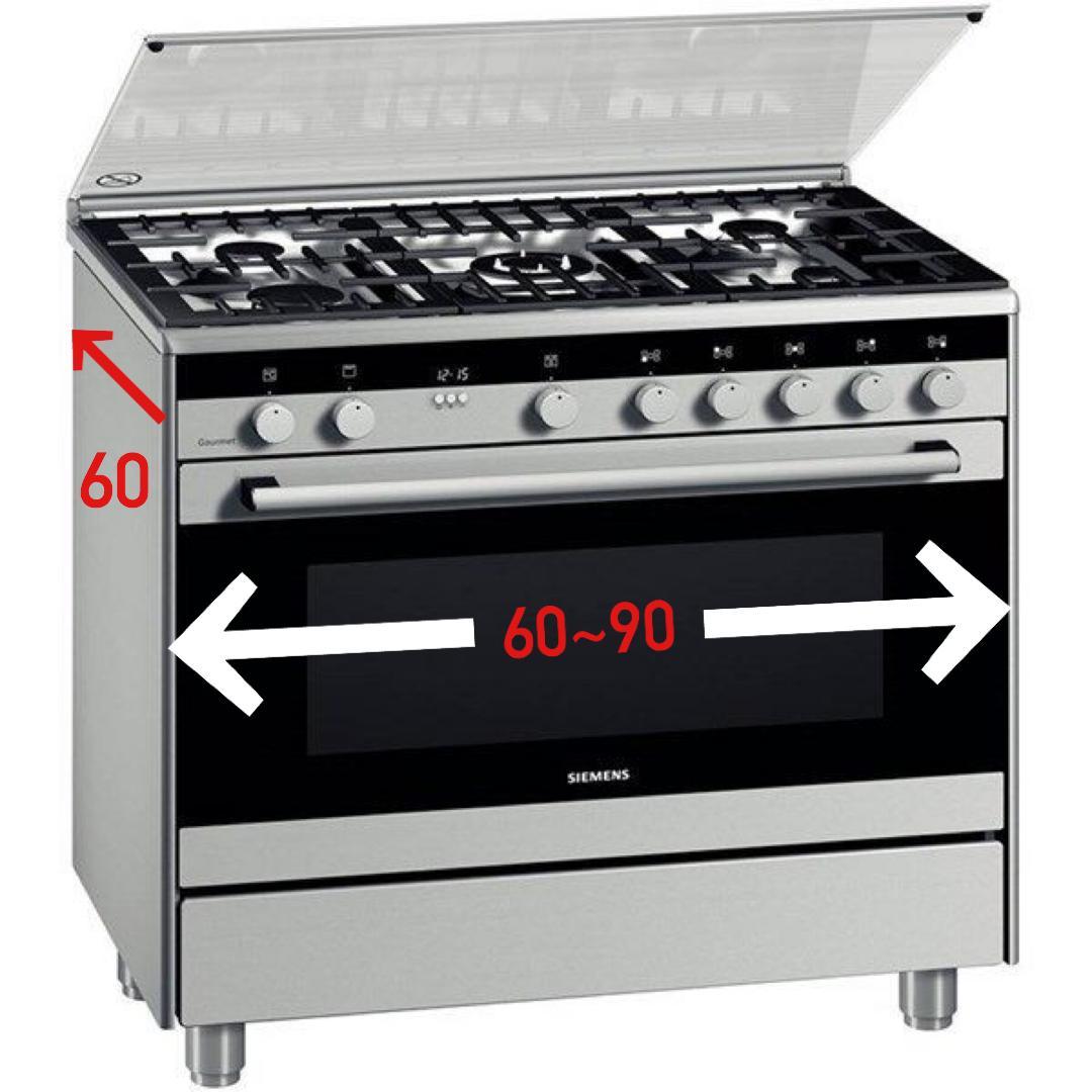 طباخ 90 سم